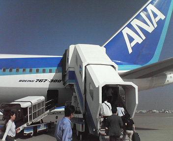 北海道の旅2006 <br />  ①出発