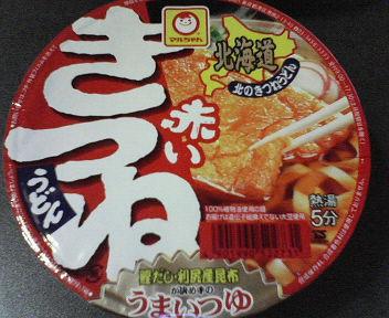 赤いきつね(北海道版)