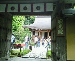 京都ひとり旅③大原・寂光院