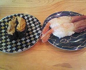 北東北の旅②お寿司