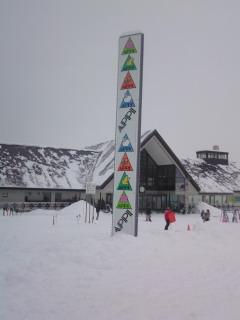 安比スキー ③大雪降りました