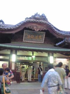 愛媛・香川の旅道後温泉