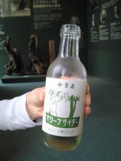 愛媛・香川の旅(13)<br />  オリーブサイダー