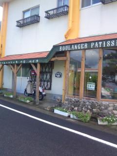 屋久島の旅(9)<br />  本日のお弁当