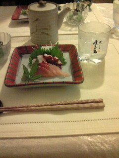 屋久島の旅(18)<br />  夕食&焼酎