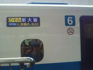 京都2泊3日の旅(<br />  1)出発