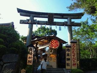 京都2泊3日の旅(<br />  3)地主神社