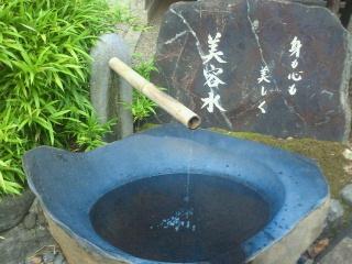 京都2泊3日の旅(<br />  5)八坂神社